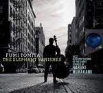 Fumi Tomita - The Elephant Vanishes
